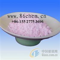 优质稀土氧化铒氧化铈氧化钴氧化镍