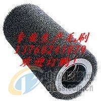 深圳市精通刷业-金刚砂毛刷、钢丝毛刷辊、磨料丝毛刷辊