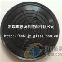 玻璃吸盘、切割机用吸盘