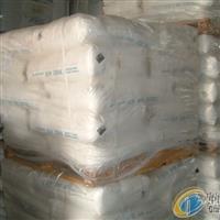 供应土耳其硼酸