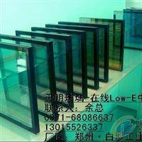 成批出售供应Low-E在线中空玻璃