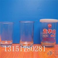 专业生产各种玻璃杯,玻璃碗,玻璃盘,玻璃壶,玻璃烟灰缸