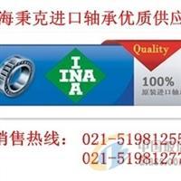 上海秉克供应71904CXHCP4A轴承