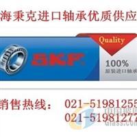 上海秉克供应71903CXHCP4A轴承