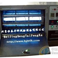 台式紫外光老化试验箱/紫外光耐气候试验箱