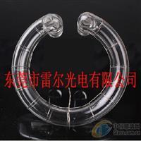 环型闪光灯管