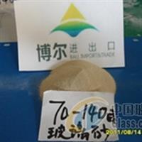 厂家直销石英砂 玻璃砂 铸造砂