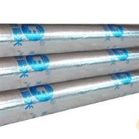供应Low-E玻璃外包装膜