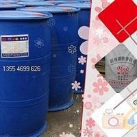 E788-1醇溶性無機富鋅漆樹脂