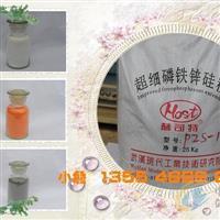 E788-2醇溶性無機富鋅漆樹脂