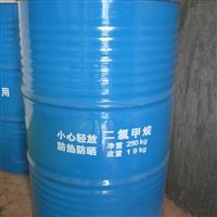 玻璃清洗用二氯甲烷