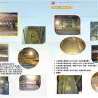 專業窯爐施工