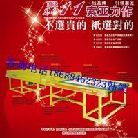 上海索亚春节巨献第五代高效强化炉