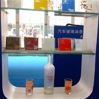 玻璃容器顏料油墨