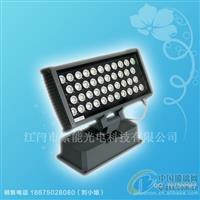 小型户外LED投光灯/高亮光源