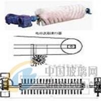 供应热销安徽谐达牌系列电动滚刷|清扫器电动滚刷|