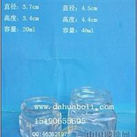 20ml--40ml霜膏瓶 化妆品平 膏霜瓶