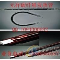 碳纤维光波管