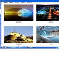 云峰玻璃企业ERP管理系统