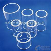 隔热绝缘石英护套管,石英环,乳白管,大口径石英玻璃管(玻璃)