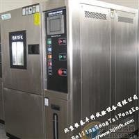 HT/GDW-80高低温试验检测箱