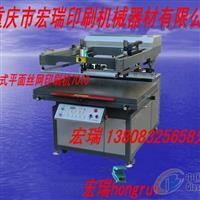 斜臂式平面丝网印刷机