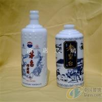 生产乳白瓶,茅台瓶,玻璃酒瓶