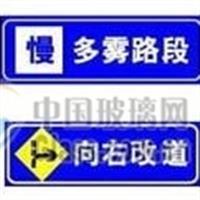 反光粉厂家供标牌反光粉玻璃珠