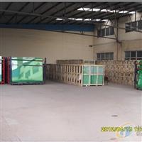 供应浮法玻璃/优质浮法玻璃/浮法玻璃价格