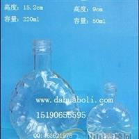 保持健康酒瓶價格*成批出售定做酒瓶/徐州酒瓶生產商