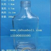 保持健康酒瓶價格,廠家直銷酒瓶,徐州玻璃酒瓶