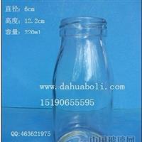 徐州玻璃奶瓶/生产各种玻璃奶瓶/酸奶玻璃瓶