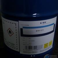 BYK371流平剂