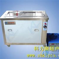深圳单槽式超声波清洗器
