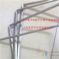 中空铝隔条,插角,铝隔条成批出售