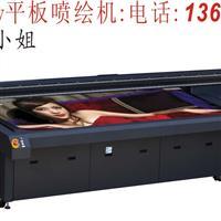 家电面板UV平板喷绘机