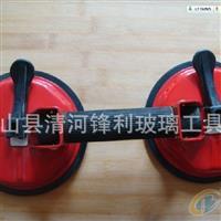 供应 活动式 玻璃吸盘