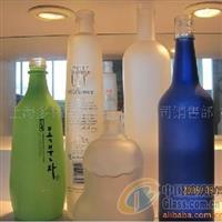 玻璃酒瓶蒙砂粉