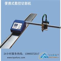 河北唐山3型数控切割机