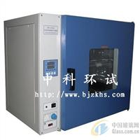 陕西高温烘箱价格上海鼓风干燥箱