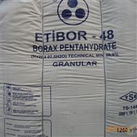 供应五水硼砂