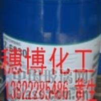道康宁硅烷偶联剂OFS6030