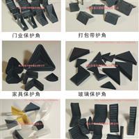 广东包装带护角,钢带包装护角