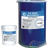 深圳硅酮玻璃胶_水性环氧树脂