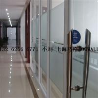 上海玻璃隔断JOGWALL