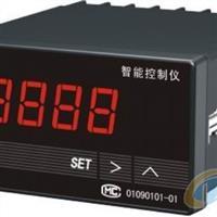 供應鋼化爐溫控儀