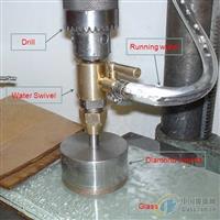 供金刚石玻璃工具