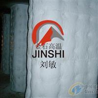 隧道窑吊顶保温棉硅酸铝棉块价格