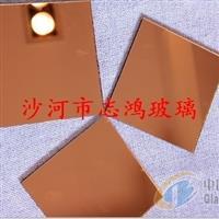 供应镀膜 -金茶镜