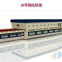 供应水平钢化机组 水平钢化机组报价 水平钢化机组资讯
